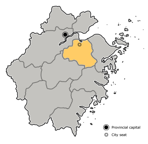 ChinaZhejiangShaoxing