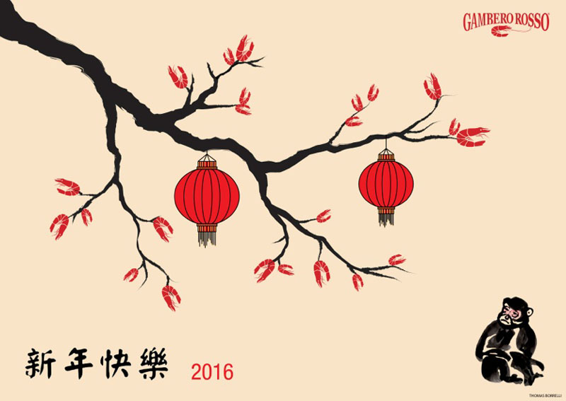 Cucina cinese gambero rosso chinese culinary institute - Corsi cucina roma gambero rosso ...