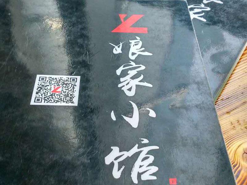 Piatti dello Shaanxi