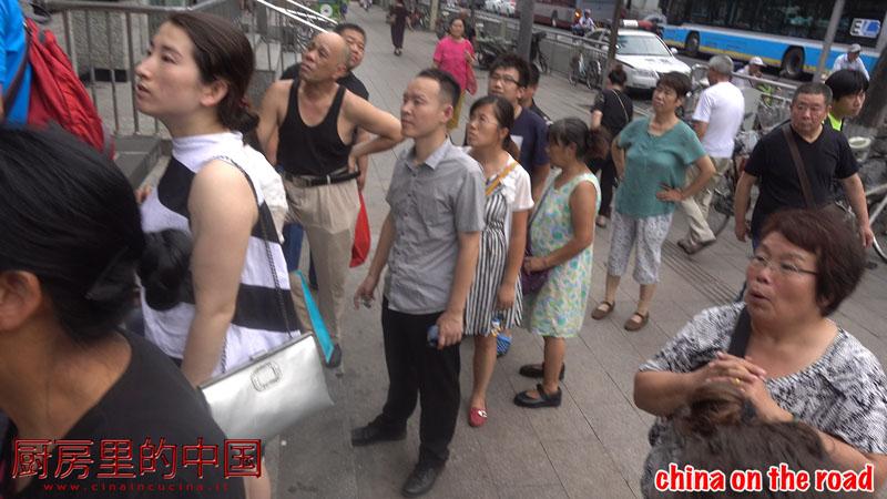 Anatra Arrosto a Pechino