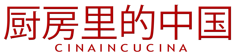 CINAINCUCINA – La Cucina Cinese in Italia