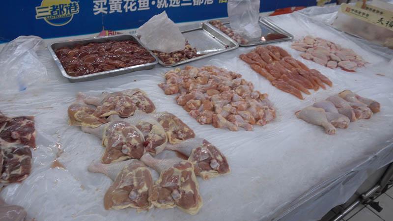 Supermercato a Pechino